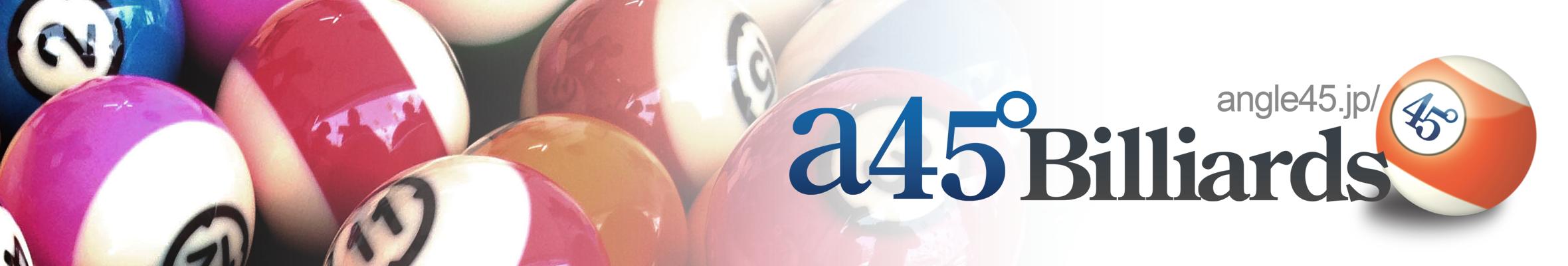 a45_billiards_title