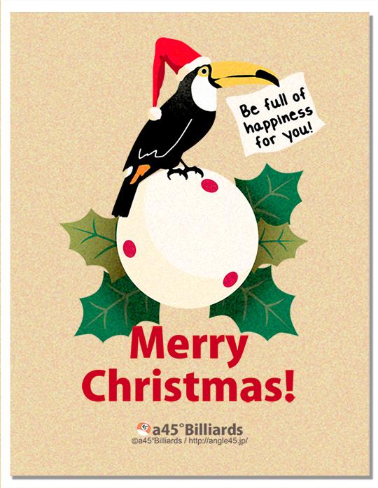 billiards christmascard