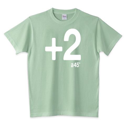 billiards Tshirt / +2