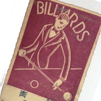 a45billiards_macth_box