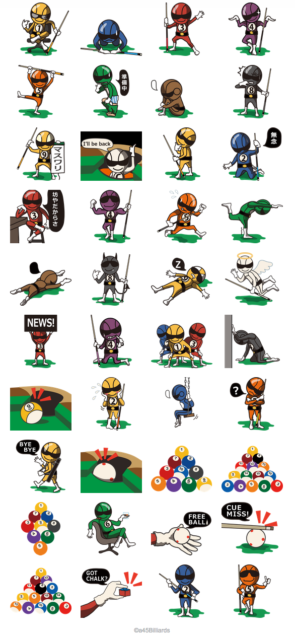 a45_billiards_line_sticker_powerlessranger_1