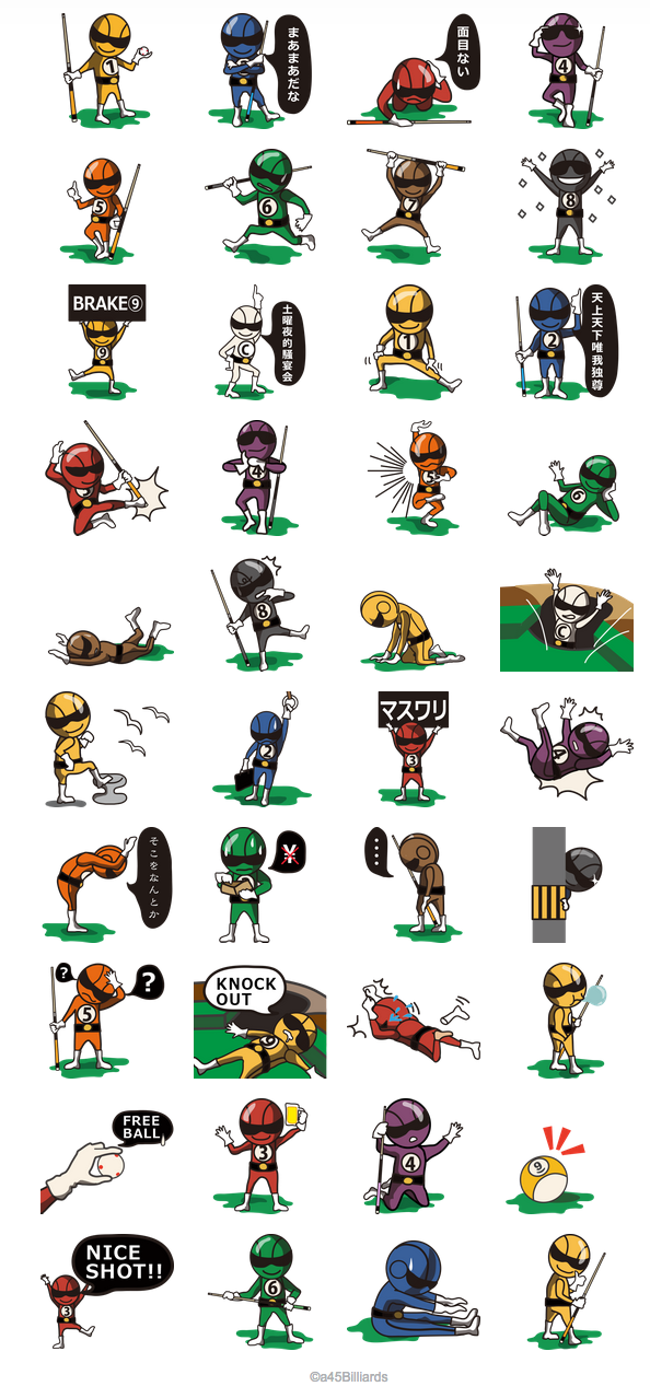 a45_billiards_line_sticker_powerlessranger_2
