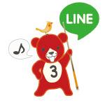a45Billiards オリジナルLINEクリエイターズスタンプ 小熊のエディ