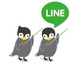 a45Billiards オリジナルLINEクリエイターズスタンプ 双子ペンギン