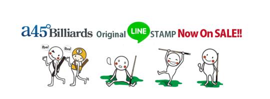 line_stamp_ballboys