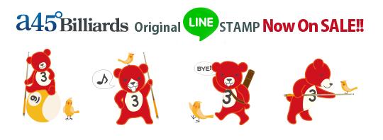 line_stamp_eddy