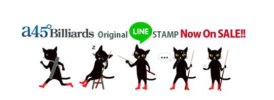 line_stamp_mee