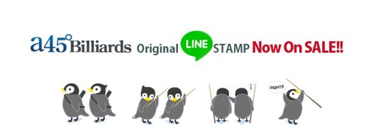line_stamp_pee