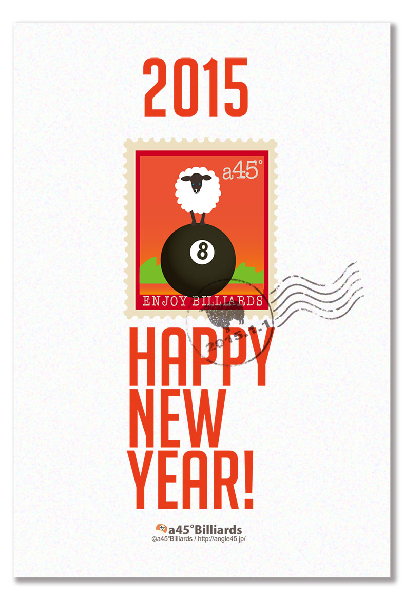 a45_billiards_newyear_card_a-1
