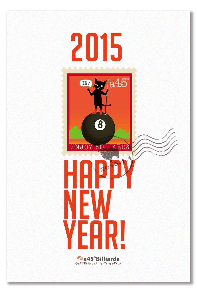 a45_billiards_newyear_card_a-2