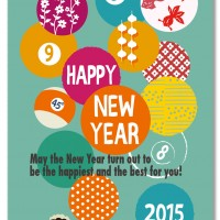 a45_billiards_newyear_card_b-1