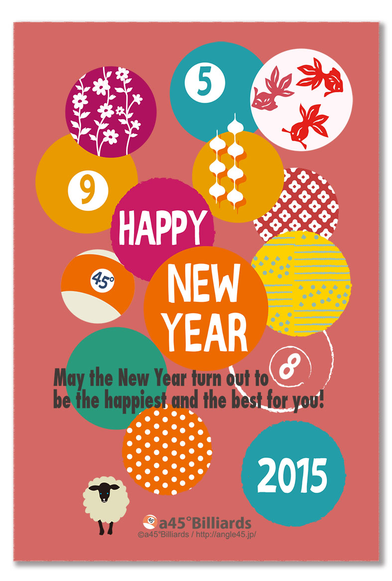 a45_billiards_newyear_card_b-2