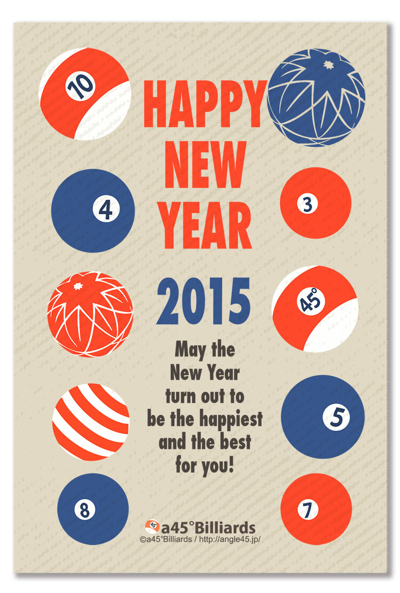 a45_billiards_newyear_card_c-1