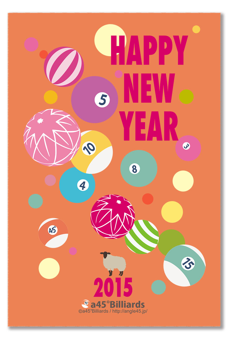 a45_billiards_newyear_card_d-2