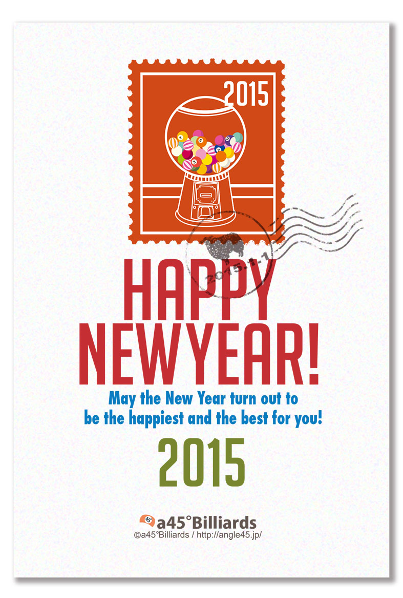 a45_billiards_newyear_card_f