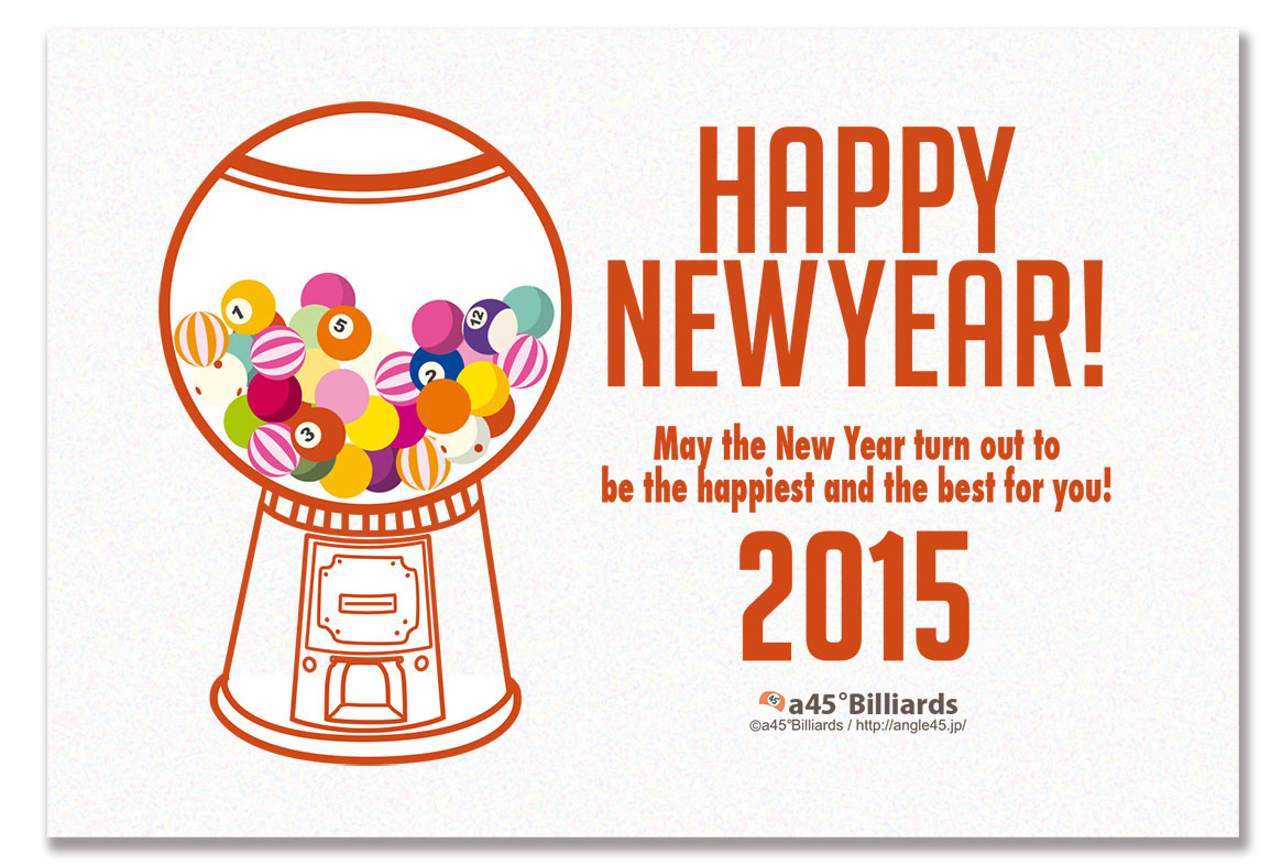 a45_billiards_newyear_card_j
