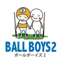billiards_line_stamp_ballboys2