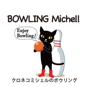 billiards_line_stamp_bowling_mee
