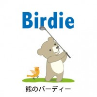 billiards_line_stamp_golf_birdie