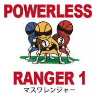 billiards_line_stamp_ranger