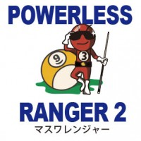 billiards_line_stamp_ranger2