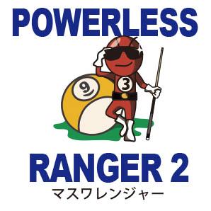 billiards_line_stamp_ranger2