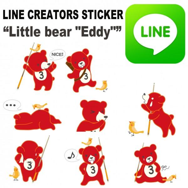 line-eddy