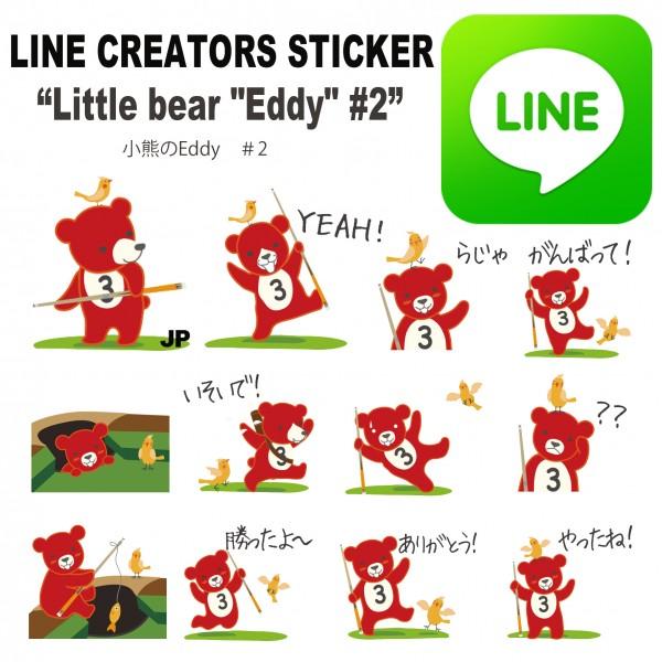 line-eddy_2