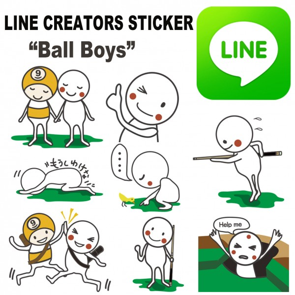 line_billiards_ballboys_1