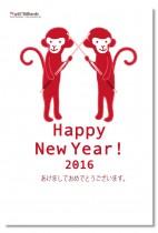 ビリヤード年賀状 2016 双子猿